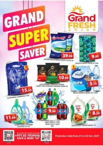 UAE - Dubai Grand Hyper Market offers in D4D Online. Arjan - Dubai. . Till 23rd October