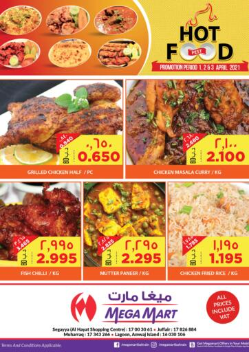 Bahrain MegaMart & Macro Mart  offers in D4D Online. Hot Food. . Till 3rd April