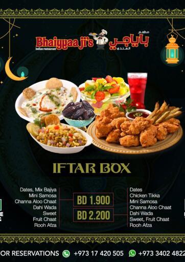 Bahrain Bhaiyyaa Ji's Indian Restaurant offers in D4D Online. Iftar Box. Iftar Box @ Bhaiyyaa Ji's Indian Restaurant. This offer is valid Until Stock Last.. Until Stock Last