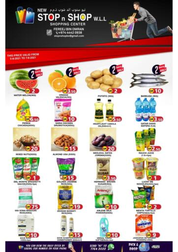 Qatar - Doha New Stop n Shop @Fereej Bin Omran offers in D4D Online. Weekend Offers. . Till 07th August