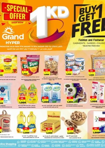 Kuwait Grand Hyper offers in D4D Online. Special Offer 1 KD. . Till 19th January