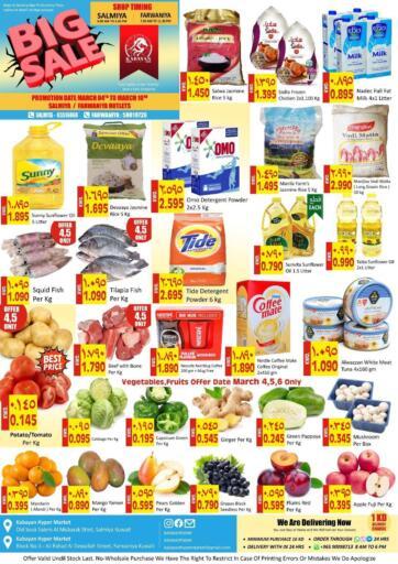 Kuwait Kabayan HyperMarket offers in D4D Online. BIG SALE!. . Till 10th March