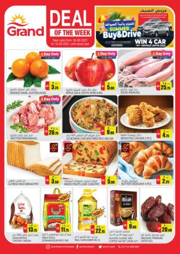 Qatar - Al-Shahaniya Grand Hypermarket offers in D4D Online. Deal Of The Week. . Till 18th September
