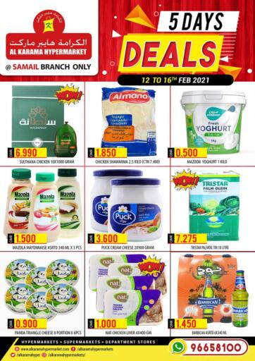 Oman - Muscat Al Karama Hypermarkets  offers in D4D Online. 5 Days Deals. . Till 16th February