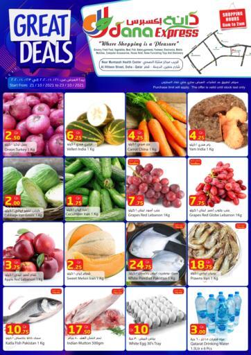 Qatar - Al Daayen Dana Express offers in D4D Online. Great Deals. . Till 23rd October