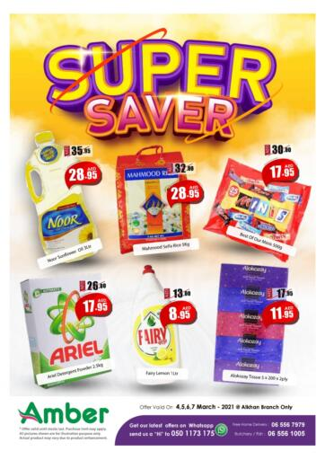 UAE - Sharjah / Ajman Amber Al Madina Hypermarket offers in D4D Online. Super Saver. . Till 7th March