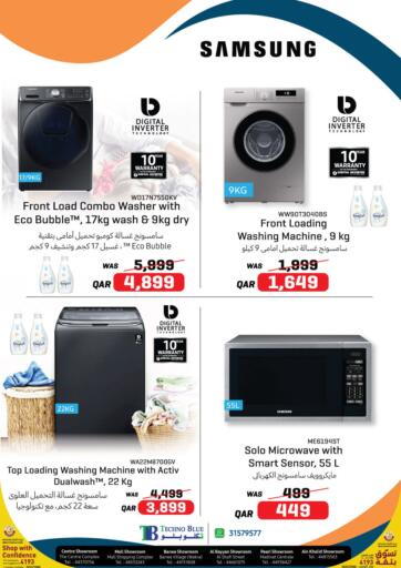 Qatar - Al-Shahaniya Techno Blue offers in D4D Online. Upgrade your Home with Samsung Appliances. Now its time to shop from Techno Blue. Get Upgrade your Home with Samsung Appliances  offers and get your products at great discounts. Offers valid Till 15th July.   Hurry Up!!!!!. Till 15th July
