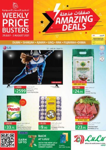 UAE - Sharjah / Ajman Lulu Hypermarket offers in D4D Online. Amazing Deals. . Till 2nd August