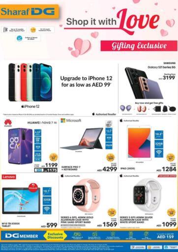 UAE - Fujairah Sharaf DG offers in D4D Online. Special Offer. . Special Offer