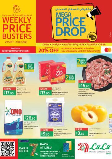 UAE - Sharjah / Ajman Lulu Hypermarket offers in D4D Online. Mega Price Drop. . Till 2nd October