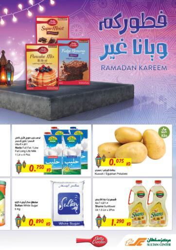 Kuwait Sultan Center offers in D4D Online. Ramadan Kareem. . Till 6th April