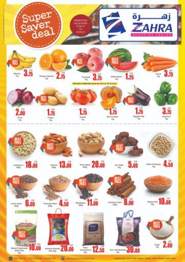 Qatar - Al Rayyan Zahra Shopping offers in D4D Online. Super Saver Deal. . Till 25th August
