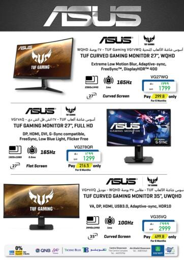 Qatar - Al Khor Techno Blue offers in D4D Online. Asus Special Offer. . Till 31st October