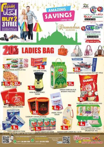 UAE - Ras al Khaimah Gulf Hypermarket offers in D4D Online. Amazing Savings. . Till 24th April