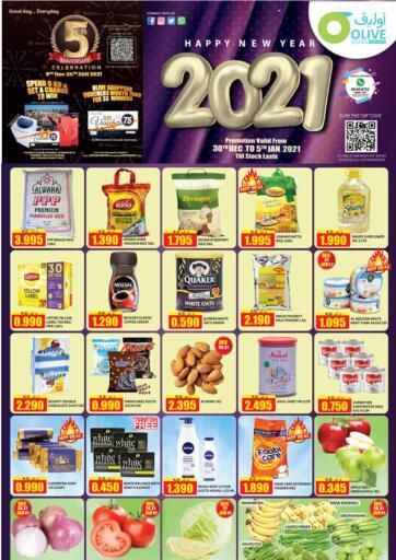 Kuwait Olive Hyper Market offers in D4D Online. Happy New Year 2021. . Until Stock Last