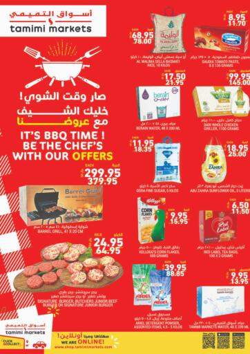 KSA, Saudi Arabia, Saudi - Al Khobar Tamimi Market offers in D4D Online. It's BBQ Time!. Discover Our Best Offer on your home items and enjoy great discounts on fruits, vegetables, groceries and more  Till 12th   January at Al Tamimi Branches!. Till 12th January