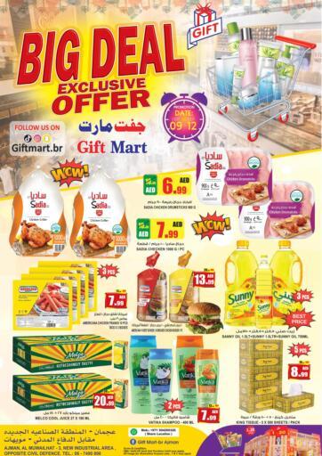 UAE - Sharjah / Ajman GIFT MART- Ajman offers in D4D Online. Big Deal. . Till 12th September