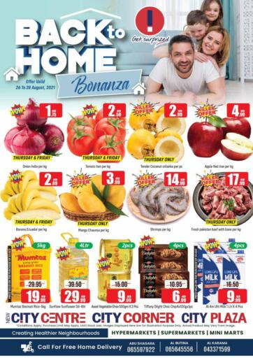 UAE - Sharjah / Ajman City Plaza offers in D4D Online. Back To Home Bonanza. . Till 28th August