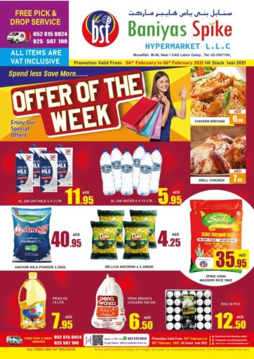 UAE - Abu Dhabi Baniyas Spike Group Of Companies offers in D4D Online. Offer of The Week. . Till 6th February