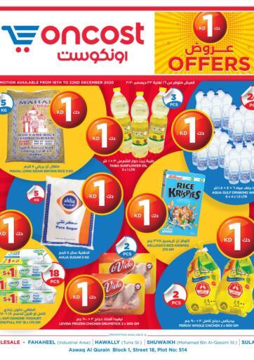 Kuwait Oncost offers in D4D Online. KD 1 Offers. . Till 22nd December