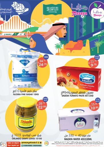 KSA, Saudi Arabia, Saudi - Dammam Mazaya offers in D4D Online. National Day Offers. . Till 28th September