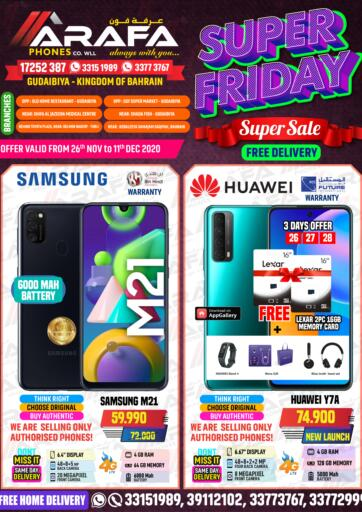 Bahrain Arafa Phones offers in D4D Online. Super Friday - Super Sale. Here comes Arafa Phones with an amazing offer