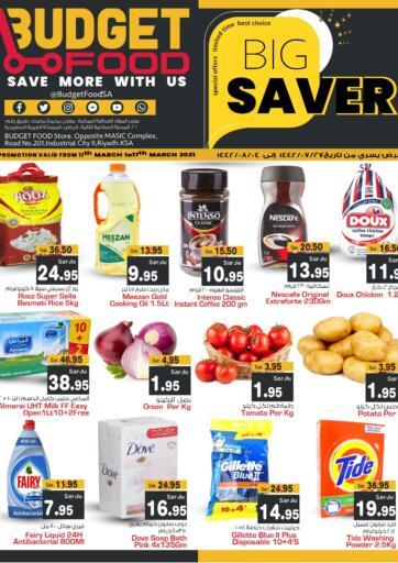 KSA, Saudi Arabia, Saudi - Riyadh Budget Food offers in D4D Online. Big Saver.
