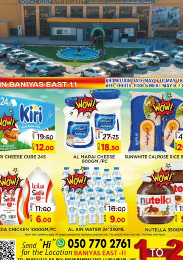 UAE - Abu Dhabi ROYAL GULF HYPERMARKET LLC offers in D4D Online. 1 to 20 Offer. . Till 16th May
