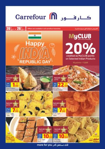 Qatar - Al Wakra Carrefour offers in D4D Online. Happy India Republic Day. Happy India Republic Day  Offer Are Available At Carrefour.  Offers Are Valid  Till  26th January. Hurry Up! Enjoy Shopping!!!!. Till 26th January