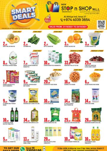 Qatar - Al Wakra New Stop n Shop @Al Athiya offers in D4D Online. Special Offer. . Till 24th October
