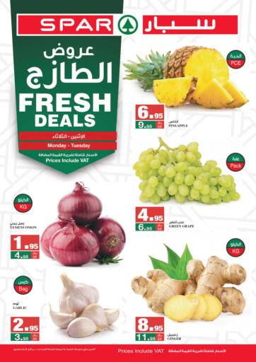 KSA, Saudi Arabia, Saudi - Riyadh SPAR  offers in D4D Online. Fresh Deals. Now you can get your products from your favorite brands during the 'Fresh Deals' at SPAR Stores. This offer is only valid Till 23rd February 2021.. Till 23rd February