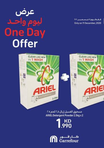 Kuwait Carrefour offers in D4D Online. One Day Offer. . Only On 11th December