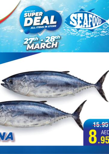 UAE - Abu Dhabi West Zone Supermarket offers in D4D Online. Seafood Promotions. . Till 28th March