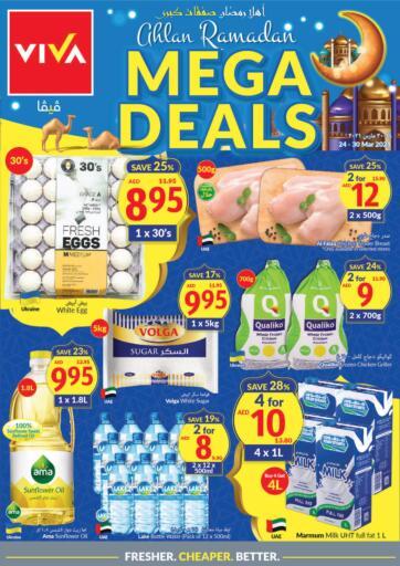 UAE - Dubai Viva Supermarket offers in D4D Online. Ahlan Ramadan. . Till 30th March