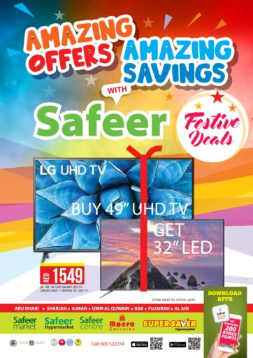 UAE - Dubai Safeer Hyper Markets offers in D4D Online. Amazing Offers, Amazing Savings!.