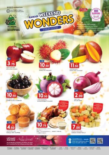 Qatar - Al-Shahaniya Rawabi Hypermarkets offers in D4D Online. Weekend Offers.  Weekend  Offers  Are Available At Rawabi Hypermarkets. Offers Are Valid  Till 25th  June.   Enjoy!  . Till 25th June