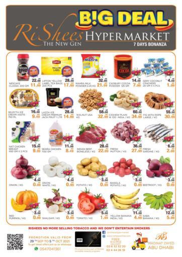 UAE - Abu Dhabi Rishees Hypermarket offers in D4D Online. Big Deals. . Till 5th October