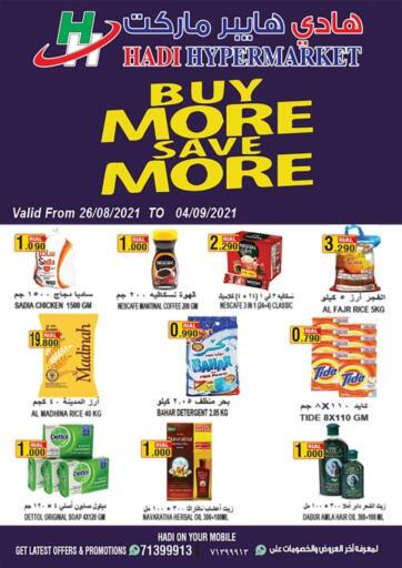 Oman - Salalah Hadi Hypermarket offers in D4D Online. Buy More Save More. . Till 4th September