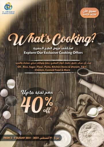UAE - Sharjah / Ajman Union Coop offers in D4D Online. Cooking Offers. Check Out The Latest Offers Available Now At Union Coop.Get Exciting Offers On Your Purchase. Offer Valid Till 09th August 2021.  Enjoy Shopping!!!. Till 09th August