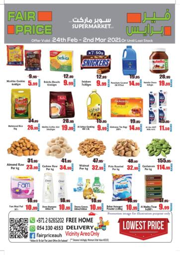 UAE - Abu Dhabi Fair Price Supermarket LLC offers in D4D Online. Lowest Price. . Till 2nd March