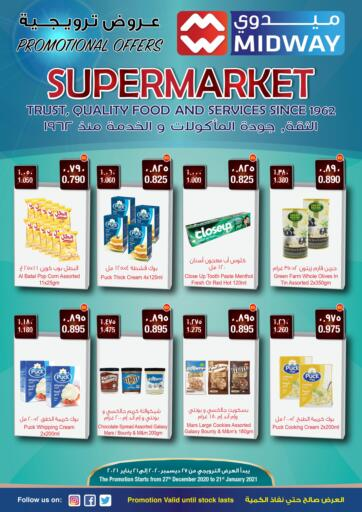 Bahrain Midway Supermarket offers in D4D Online. Promotional Offers. Get This  Promotional Offers  at Midway Supermarket!! Offers on Groceries, Fruits and veg etc.....Offers valid 21st January 2021. Enjoy shopping!!!!. Till 21st January