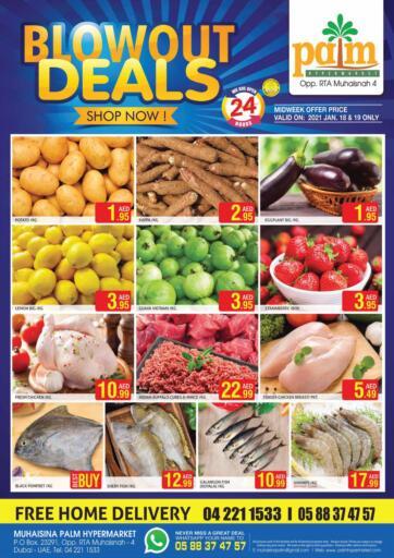 UAE - Dubai Palm Hypermarket Muhaisina LLC offers in D4D Online. Blowout Deals.