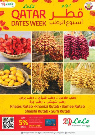 Qatar - Al Khor LuLu Hypermarket offers in D4D Online. Qatar Dates Week. . Until Stock Last