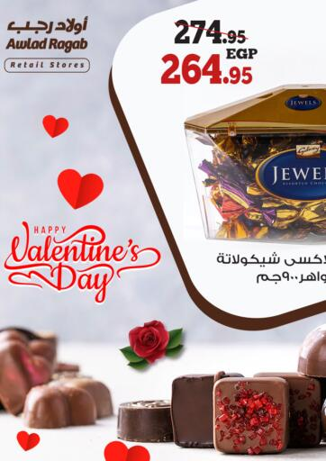 Egypt - Cairo Awlad Ragab offers in D4D Online. Happy Valentine's Day. . Till 14th February