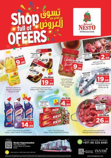 UAE - Sharjah / Ajman Nesto Hypermarket offers in D4D Online. Al Hudaiba , Dubai. . Till 13th October