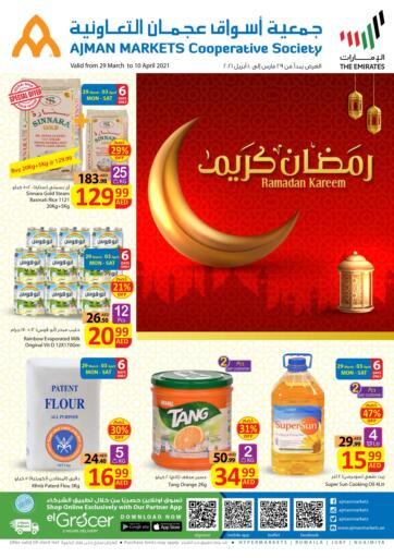 UAE - Sharjah / Ajman Ajman Markets Cooperative Society offers in D4D Online. Ramadan Kareem. . Till 10th April