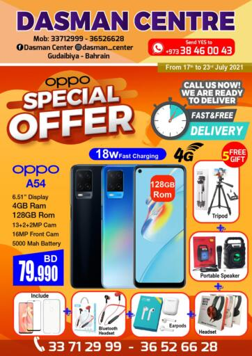 Bahrain Dasman Centre offers in D4D Online. Special Offer. Dasman Centre provides Special Offer on Mobiles of different brands. This offer is valid Till 23rd July! Enjoy shopping!!. Till 23rd July