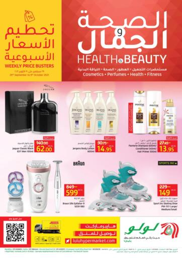 KSA, Saudi Arabia, Saudi - Dammam LULU Hypermarket  offers in D4D Online. Health and Beauty. Health and Beauty Offers At LULU Hypermarket,   Grab Your Favorite Items At Low Price.  Offer Valid Till 9th October 2021. Happy Shopping!!. Till 9th October