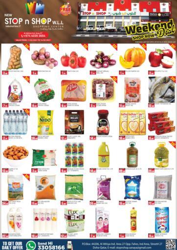 Qatar - Al Wakra New Stop n Shop @Al Athiya offers in D4D Online. Weekend Deal. . Till 14th February