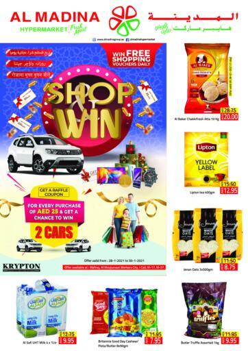 UAE - Abu Dhabi Al Madina Hypermarket offers in D4D Online. Shop & Win. . Till 30th January